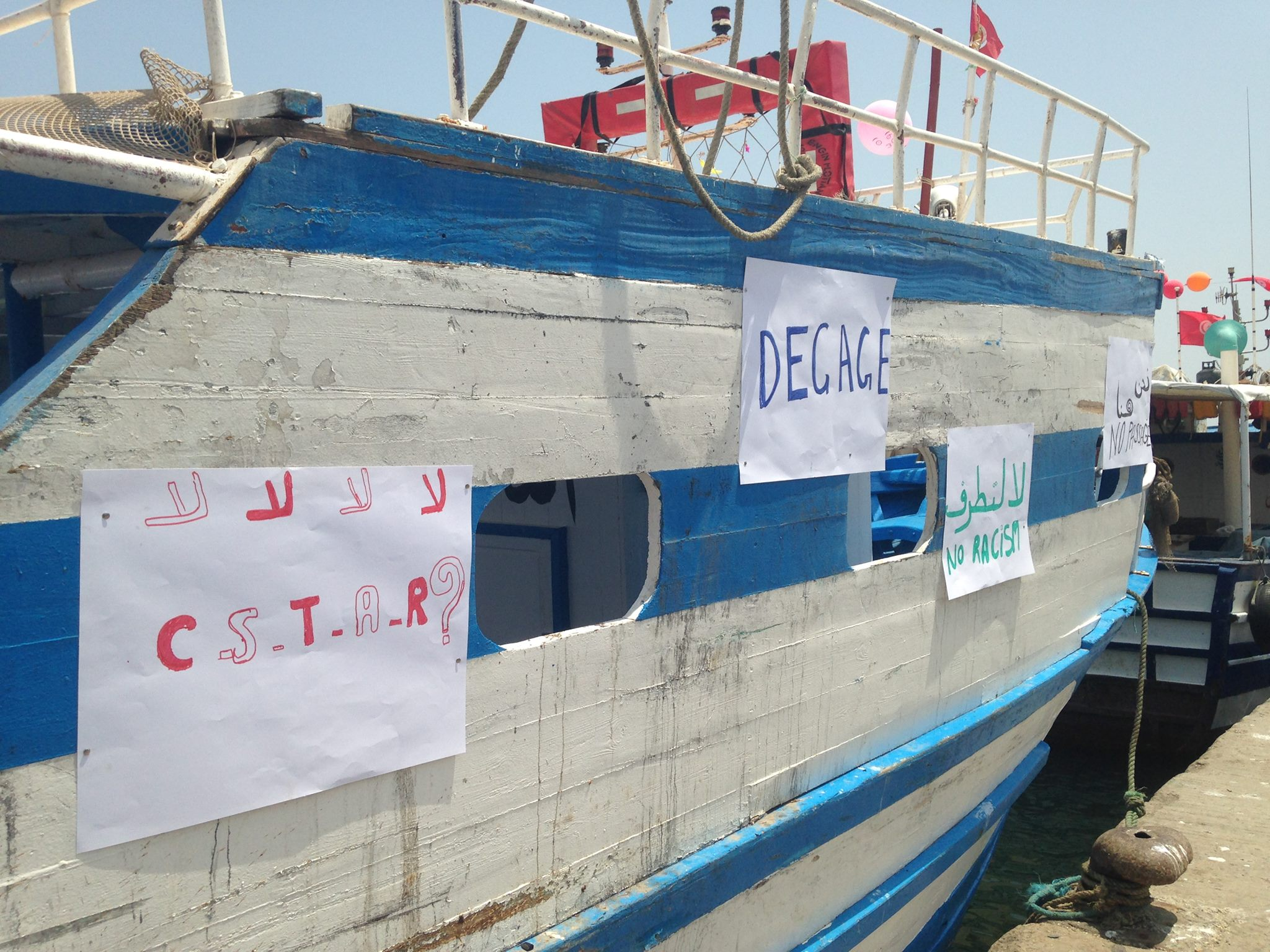The racist C-Star boat nearby the Tunisian territorial waters: call for vigilance