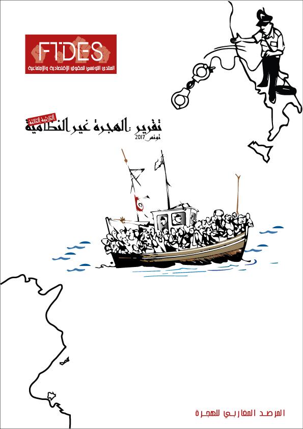 Migration non réglementaire en Tunisie (3 éme trimestre 2017)