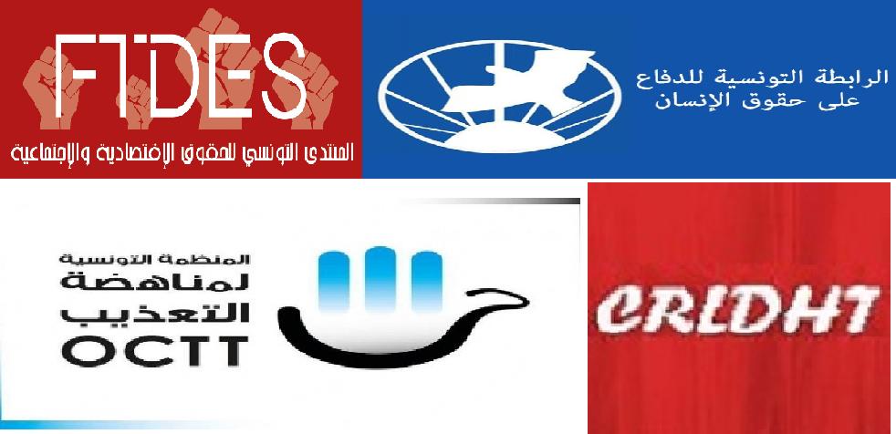 بيان: من اجل كف المضايقات عن المواطن محمد كشك