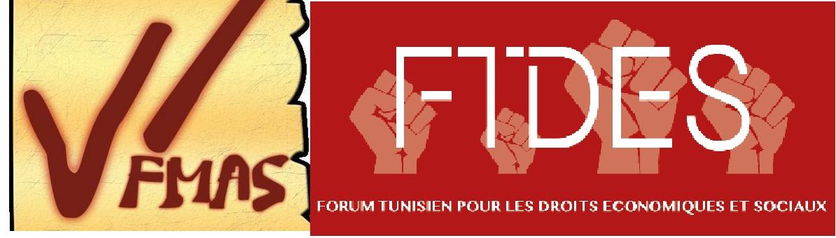 COMMUNIQUE DE PRESSE «Intégration régionale: quelles alternatives populaires pour une intégration effective et durable du Maghreb?»